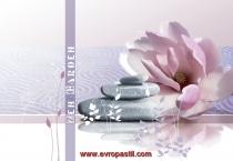 фототапети красиво розово цвете