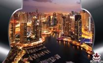 фототапет с нощен изглед към небостъргачите на Дубай 2