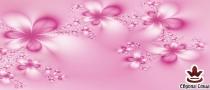 фототапет панел с абстрактни розови цветя
