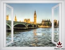 фототапет прозорец красива гледка на Лондон