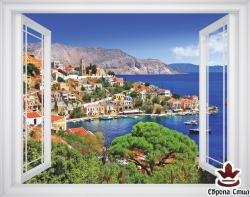 фототапет прозорец с изглед към красив остров