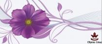 фототапет панел с голямо цвете в лилаво на бяла основа